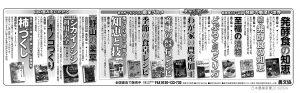 ol-農文協-日本農業新聞
