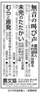 09読書人・図書新聞